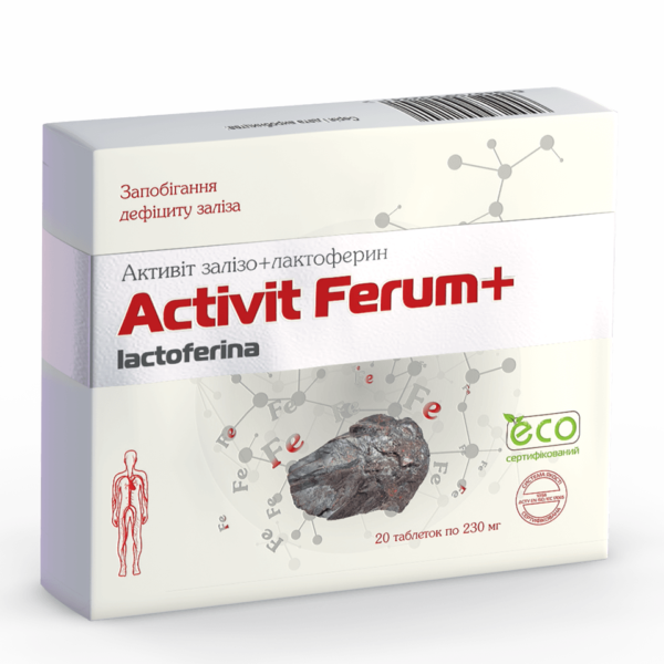 Activit Ferrum+ Активит с железом