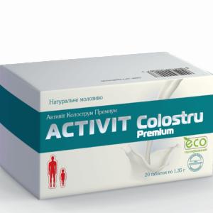 Активит Колострум ﹘ укрепление иммунной системы для всей семьи