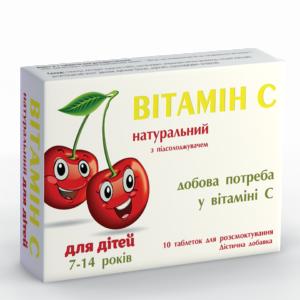Витамин С натуральный для детей