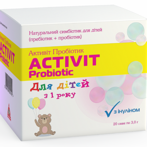 Активит Пробиотик для детей ﹘  восстановление и нормализация микрофлоры кишечника у детей