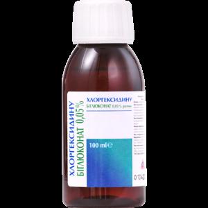 Хлоргексидин 0,05% 100 мл