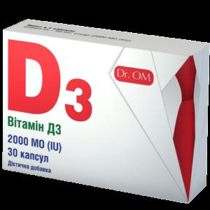 Витамин D3 50 мкг от Dr.OM (2000 МЕ) – для иммунитета и здоровья костей